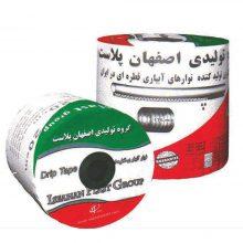 نوار آبیاری قطره ای ۲۰ سانتیمتر ۲٫۳ لیتر در ساعت (اصفهان پلاست)