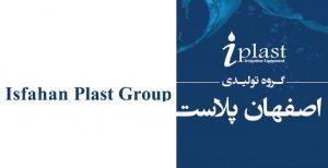 لیست قیمت لوله های تاشو پلی اتیلن اصفهان پلاست