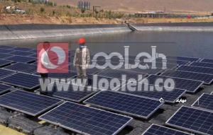 افتتاح نخستین نیروگاه خورشیدی شناور کشور در مهاباد